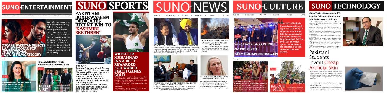 Suno fm News